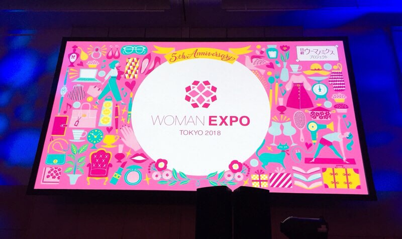 WOMAN EXPO会場