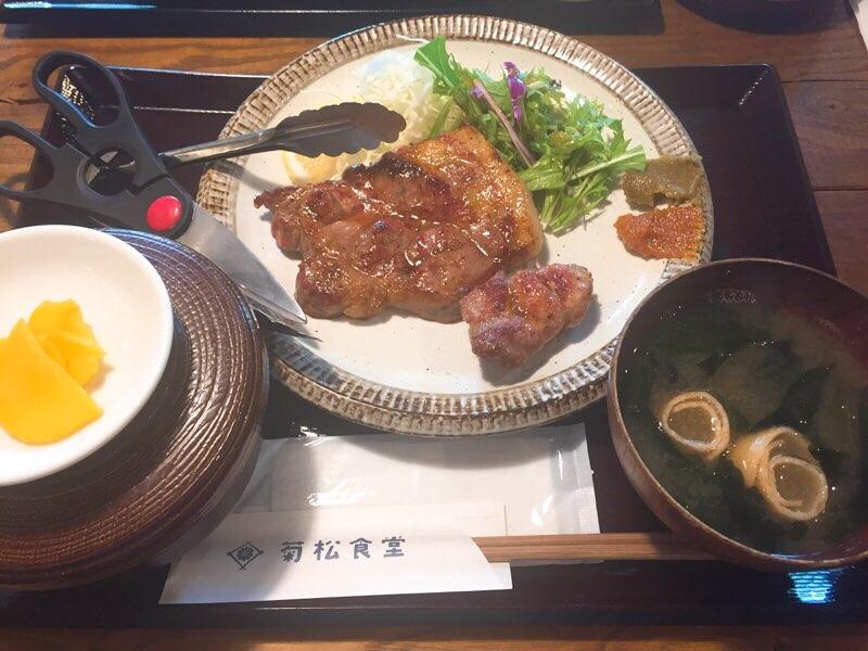 肩ロースステーキ定食